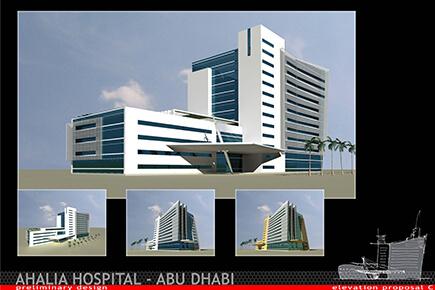 Ahalia kórház Abu Dhabi